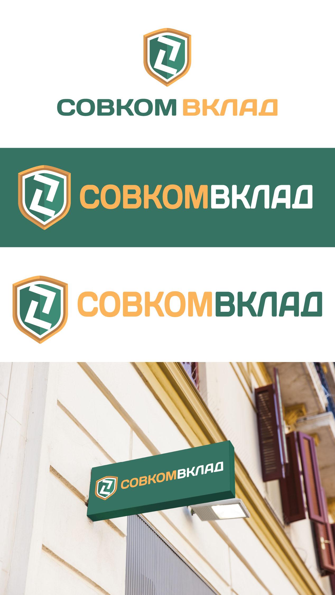 Разработка логотипа и фирменого стиля финансовой компании По фото f_2005f06210cc23ee.jpg