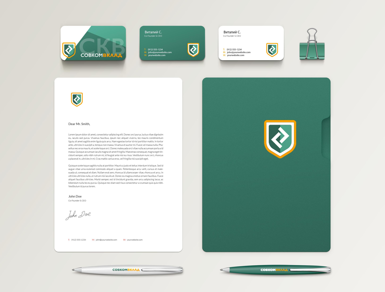 Разработка логотипа и фирменого стиля финансовой компании По фото f_2805f04697128414.jpg