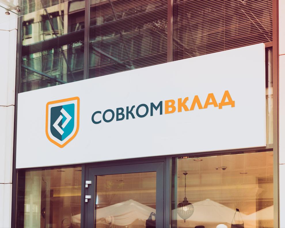 Разработка логотипа и фирменого стиля финансовой компании По фото f_4755f01fc174e74a.png