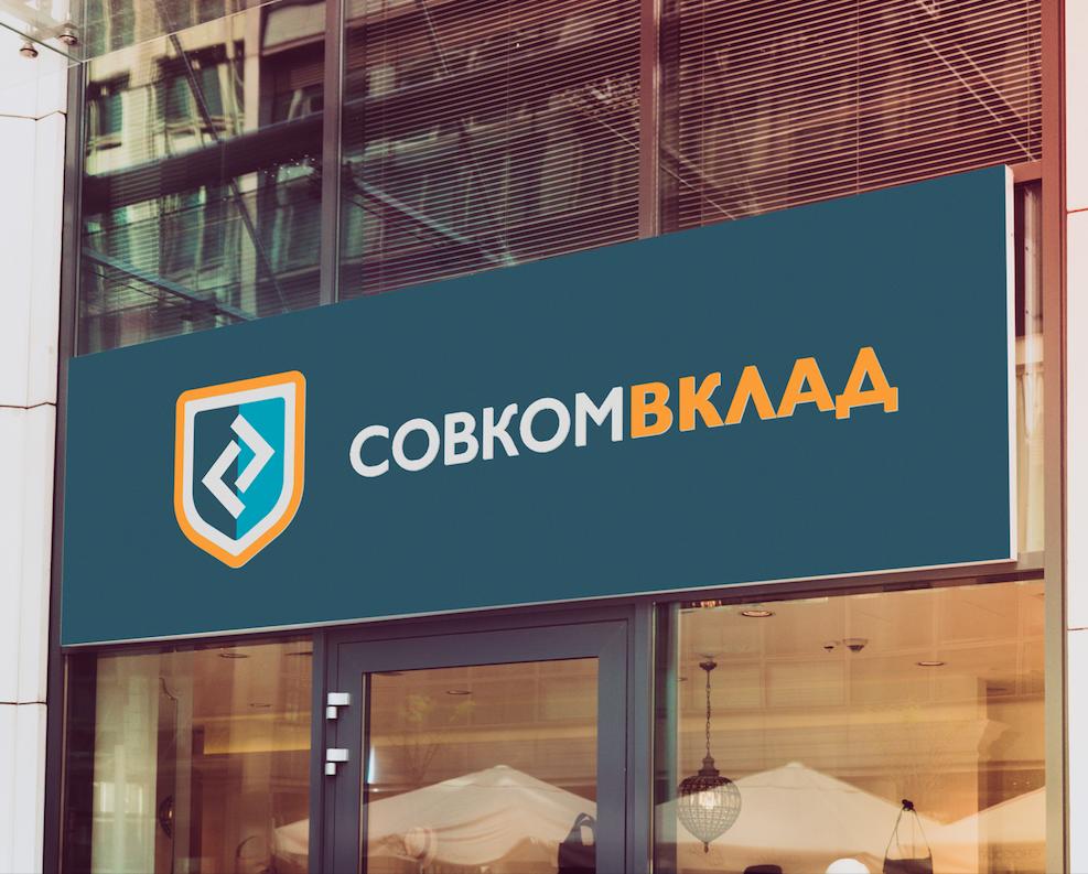 Разработка логотипа и фирменого стиля финансовой компании По фото f_5375f01fbe7ec507.png