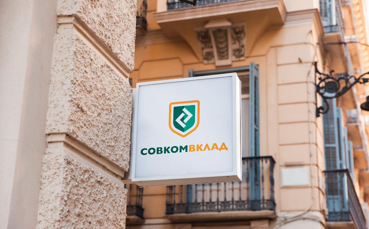 Разработка логотипа и фирменого стиля финансовой компании По фото f_5835f01fb721d58e.png