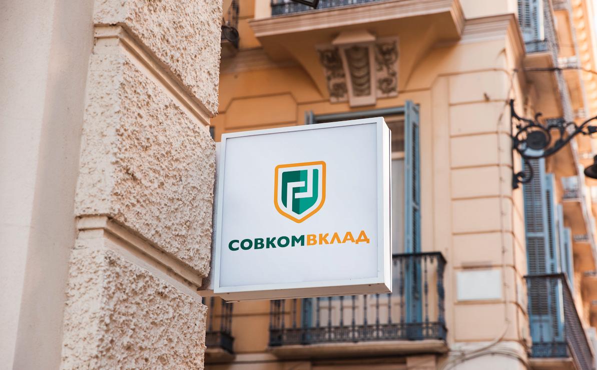 Разработка логотипа и фирменого стиля финансовой компании По фото f_6465f01fc6e7a7b8.png