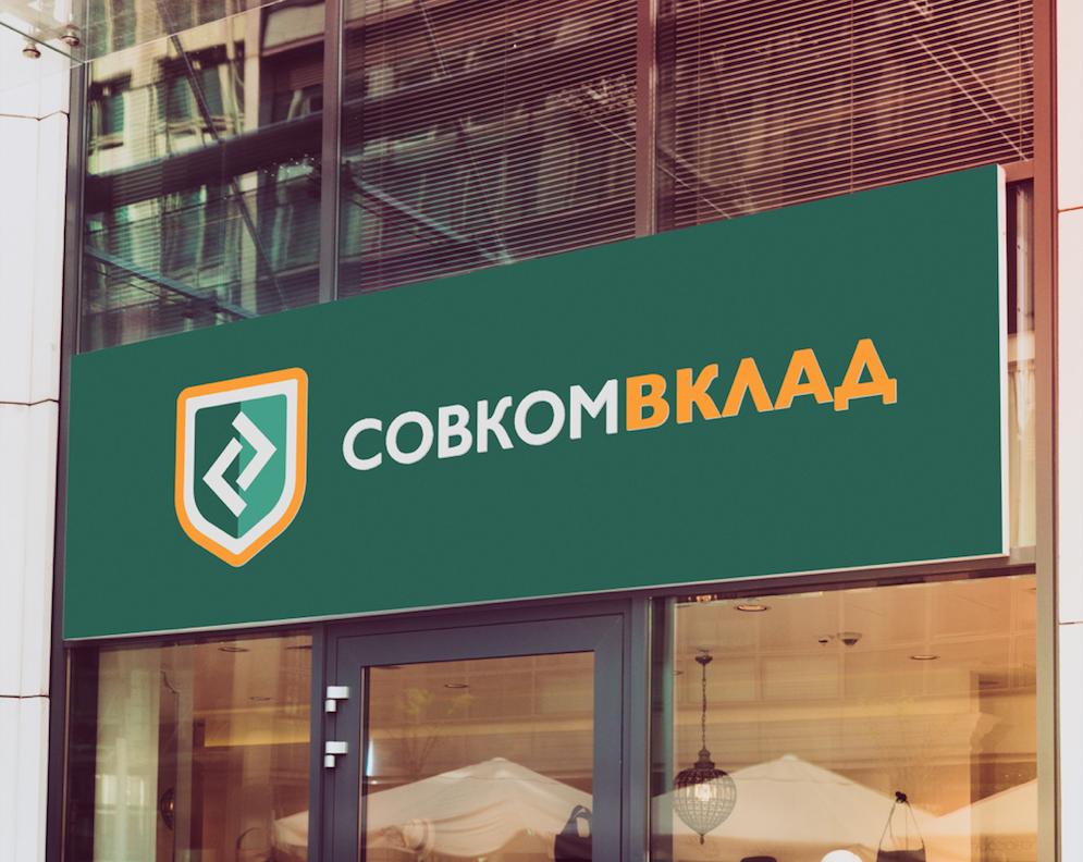 Разработка логотипа и фирменого стиля финансовой компании По фото f_7925f01fb622e558.png