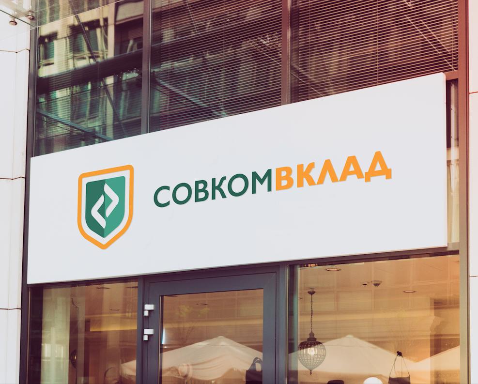 Разработка логотипа и фирменого стиля финансовой компании По фото f_8635f01fc5803df1.png
