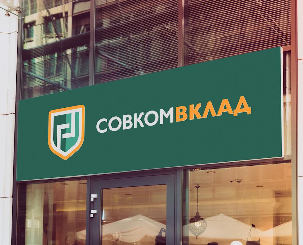 Разработка логотипа и фирменого стиля финансовой компании По фото f_9165f01fc62e73b2.png