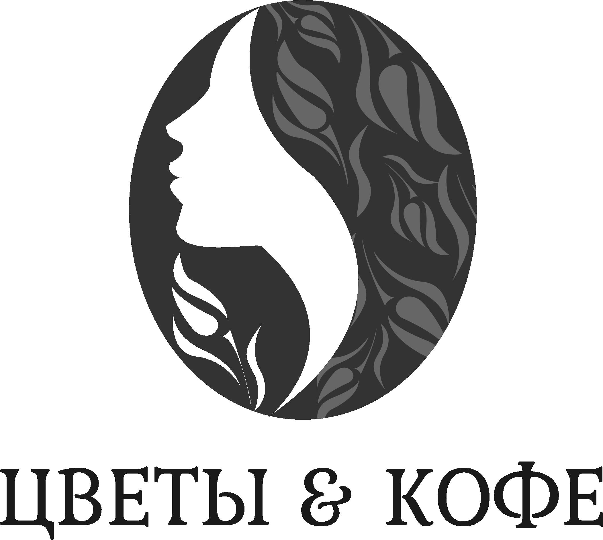 Логотип для ЦВЕТОКОД  фото f_5375d022a0eb25b5.png