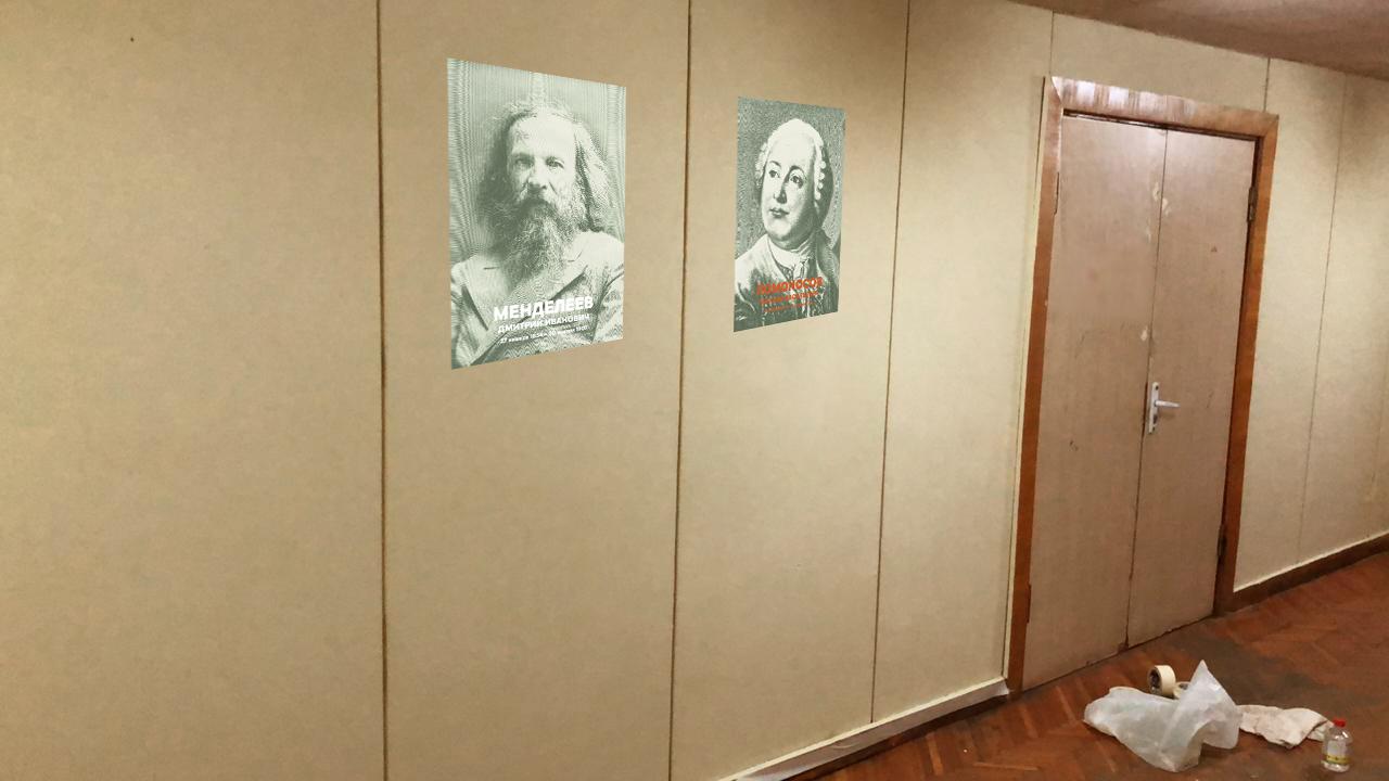 Предложить идею оформления портретов (с информацией) на стене фото f_4875e1727ae462a8.jpg