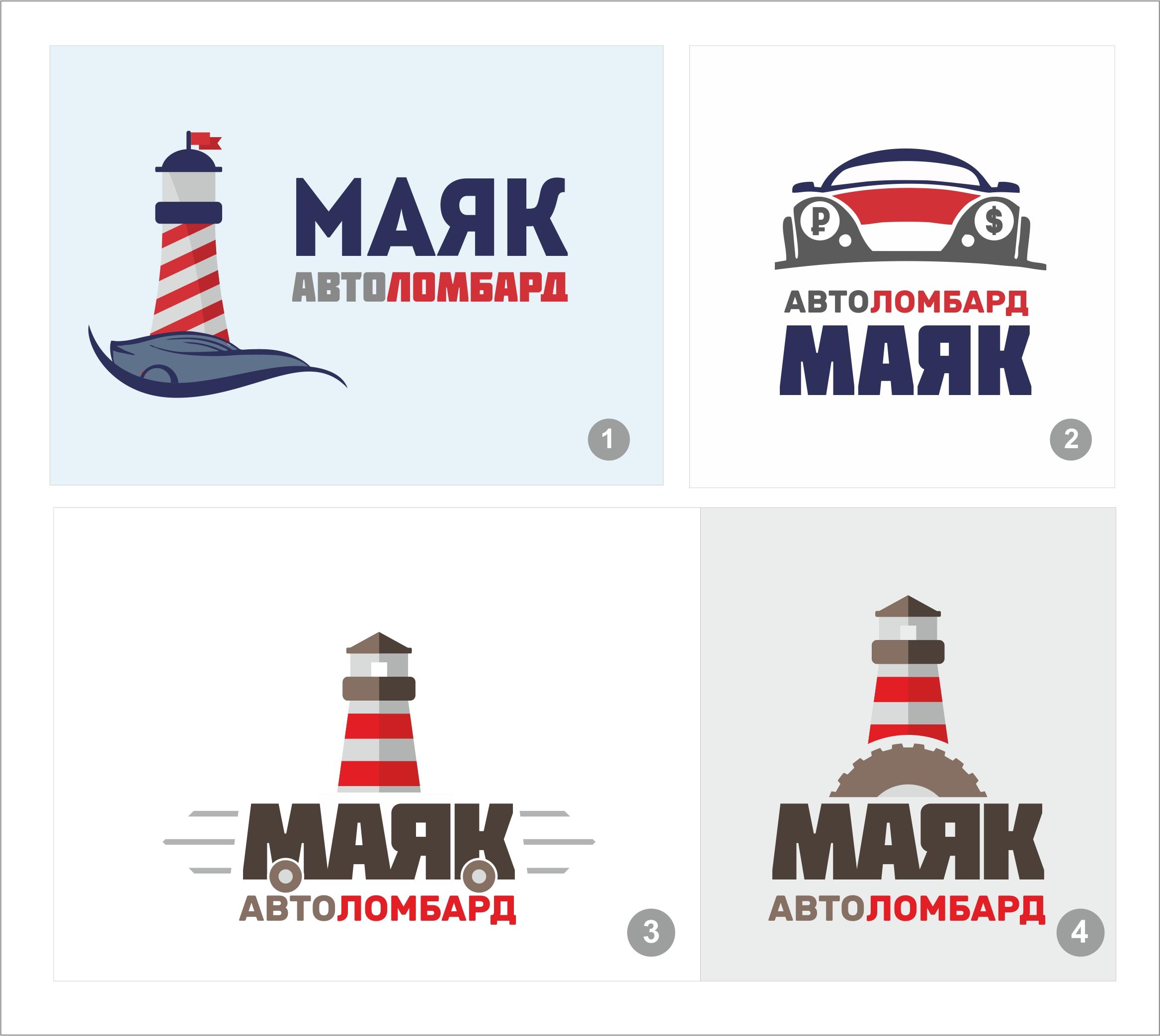 Разработать логотип и дизайн визитки  фото f_0525b685743663bd.jpg