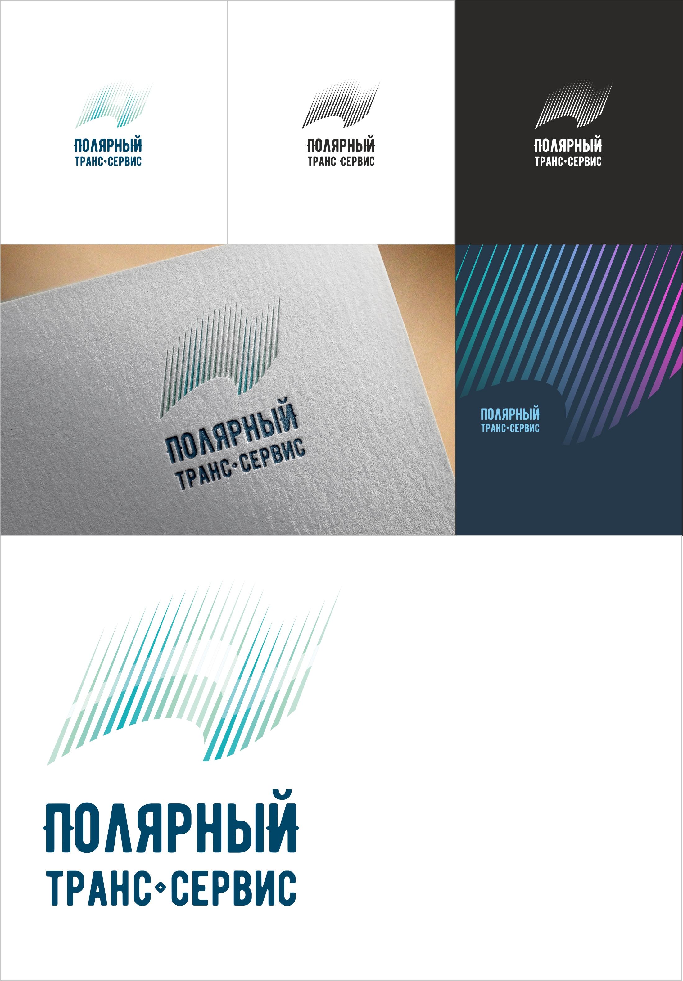 Разработать логотип и дизайн визитки  фото f_3365b68575253a45.jpg
