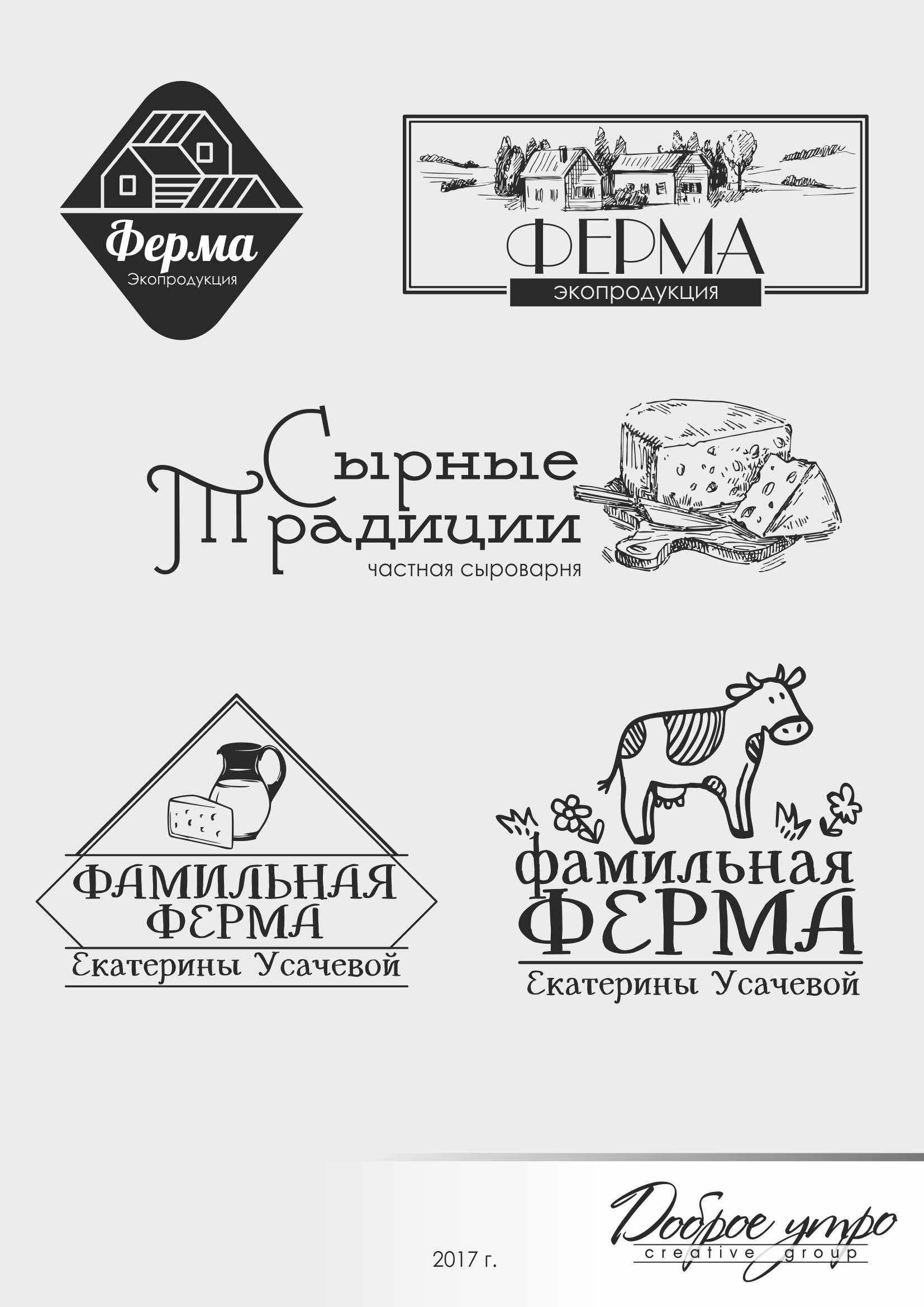 Разработать логотип и дизайн визитки  фото f_6895b685738bffda.jpg