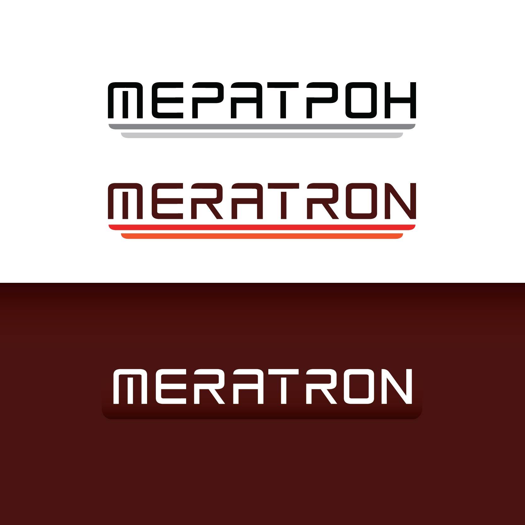 Разработать логотип организации фото f_4f1161185e9aa.jpg