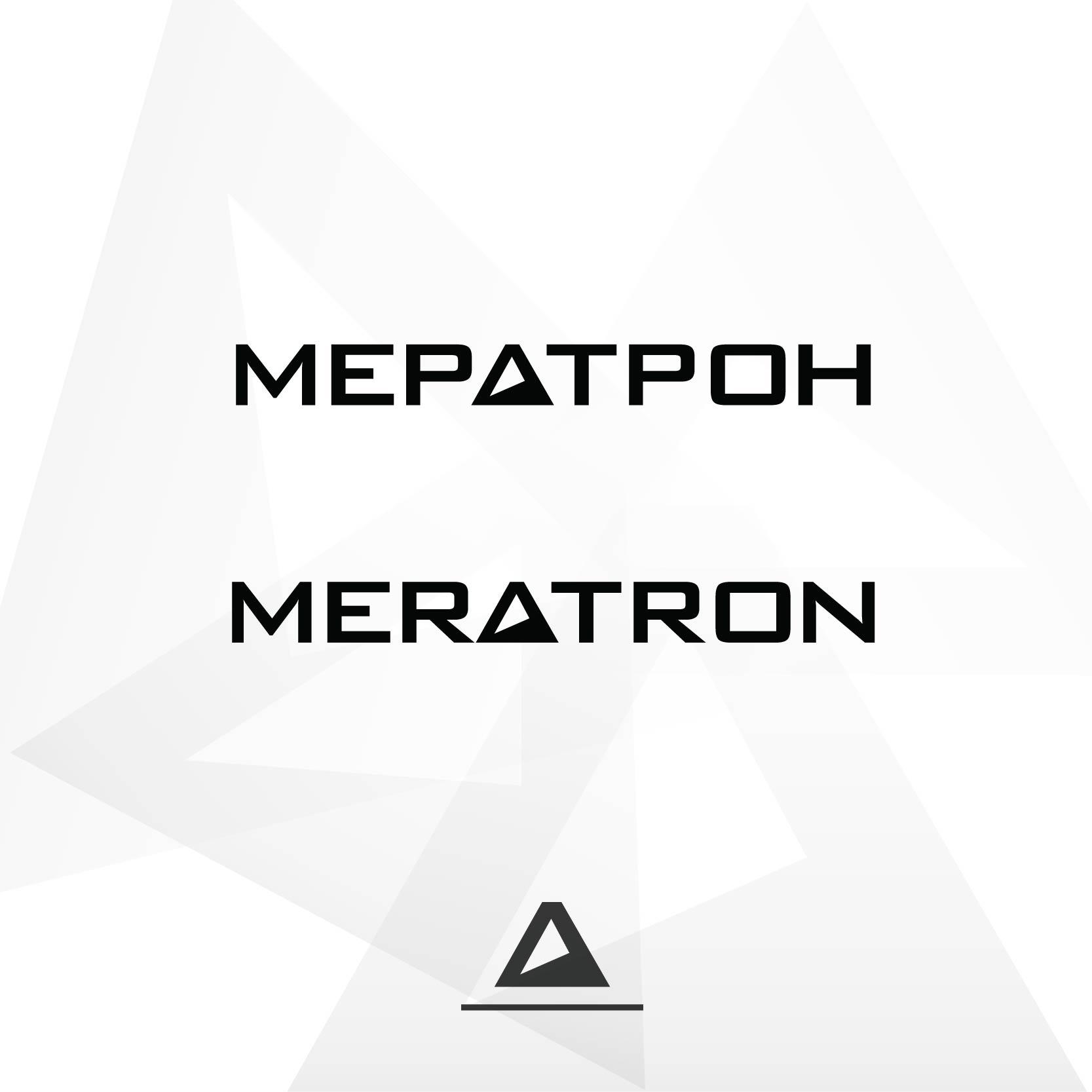 Разработать логотип организации фото f_4f1161220d175.jpg