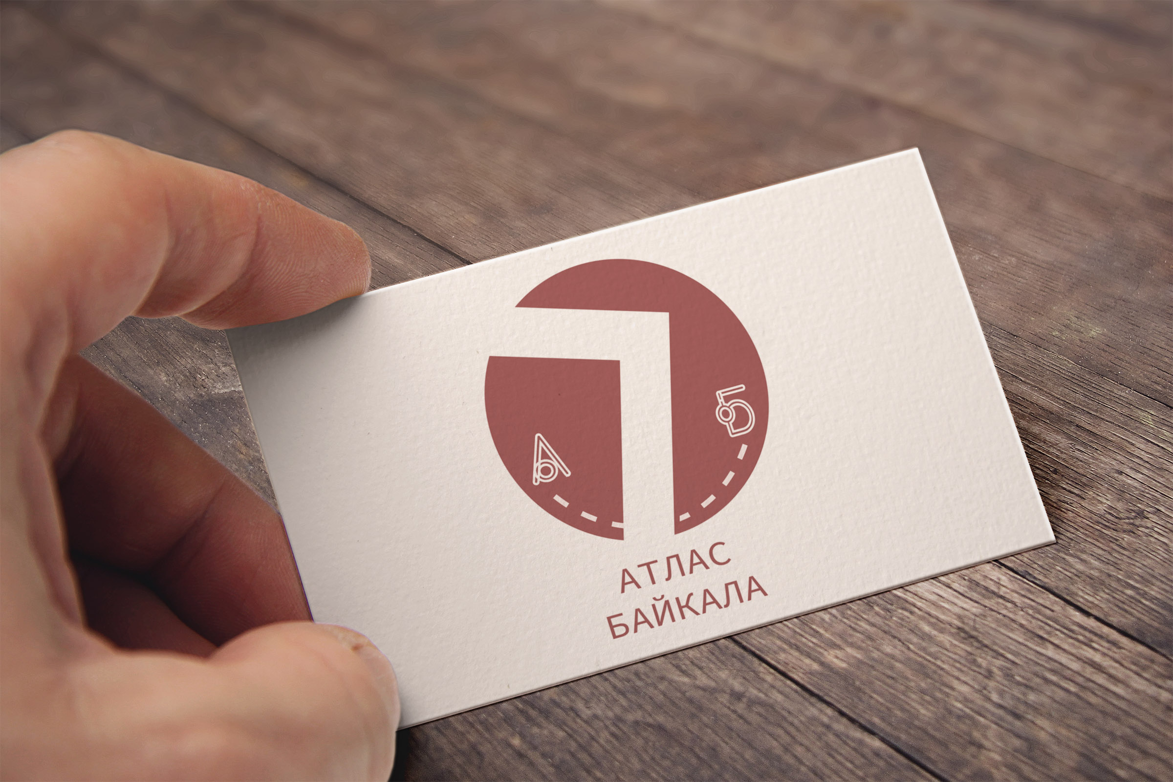 Разработка логотипа Атлас Байкала фото f_4125b1ad2b86157a.jpg