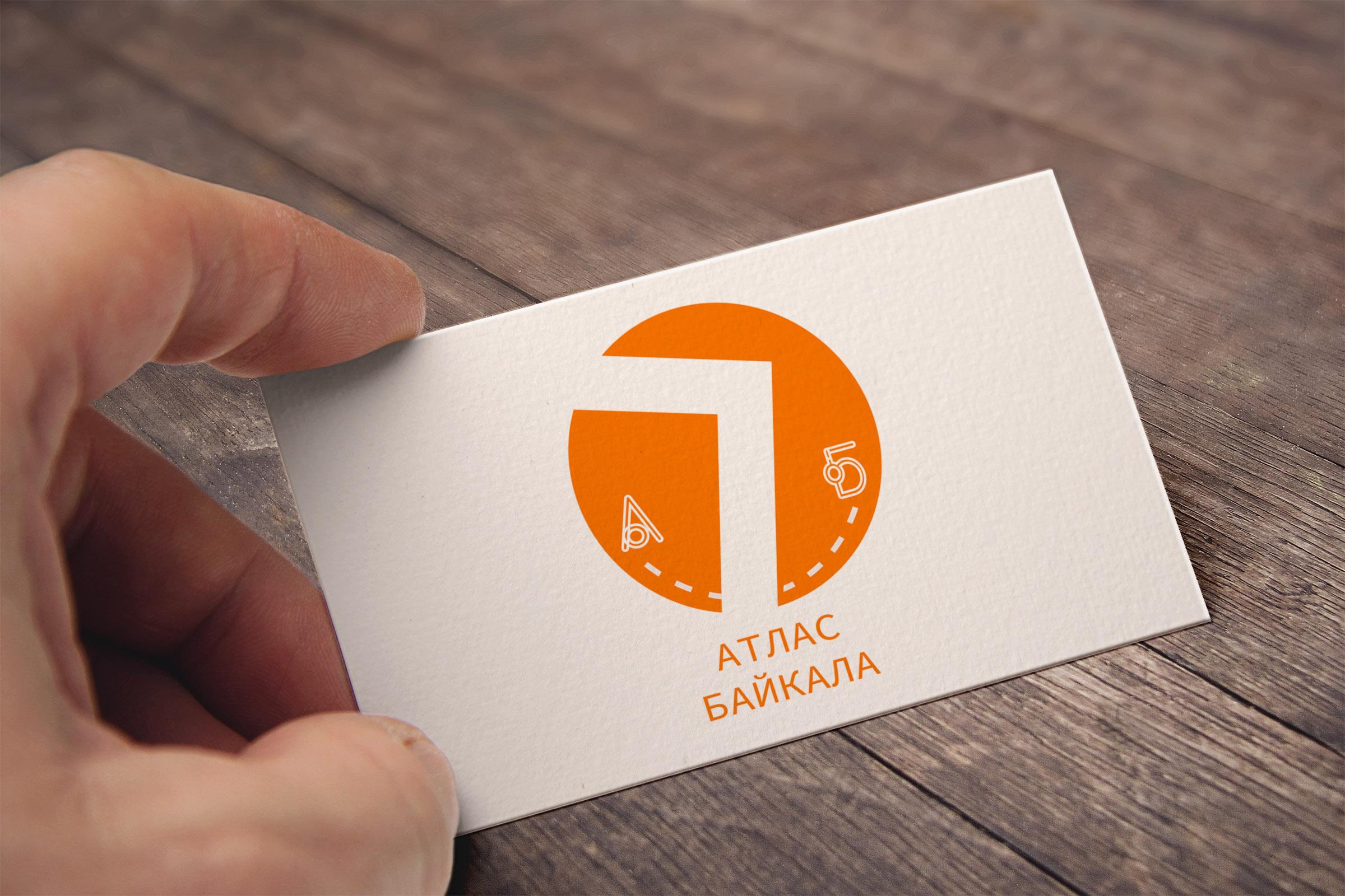 Разработка логотипа Атлас Байкала фото f_8075b1ad2c3d3d19.jpg