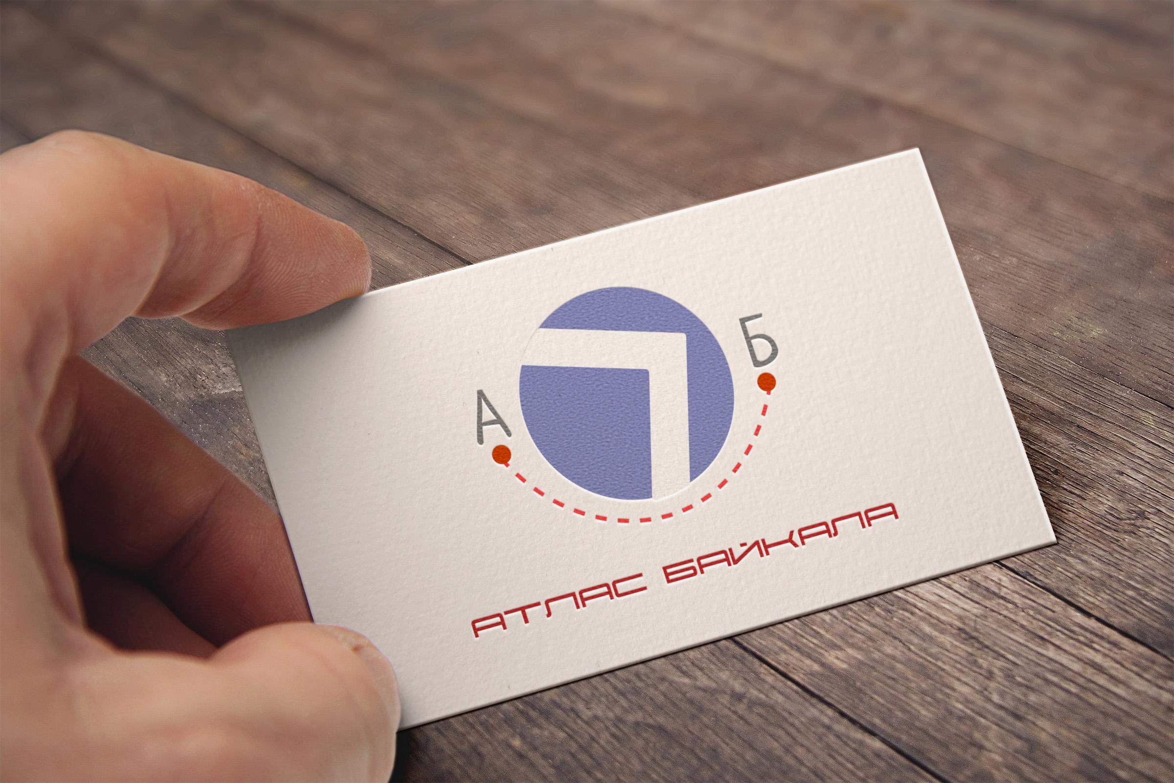 Разработка логотипа Атлас Байкала фото f_8265b0196e7e9baa.jpg
