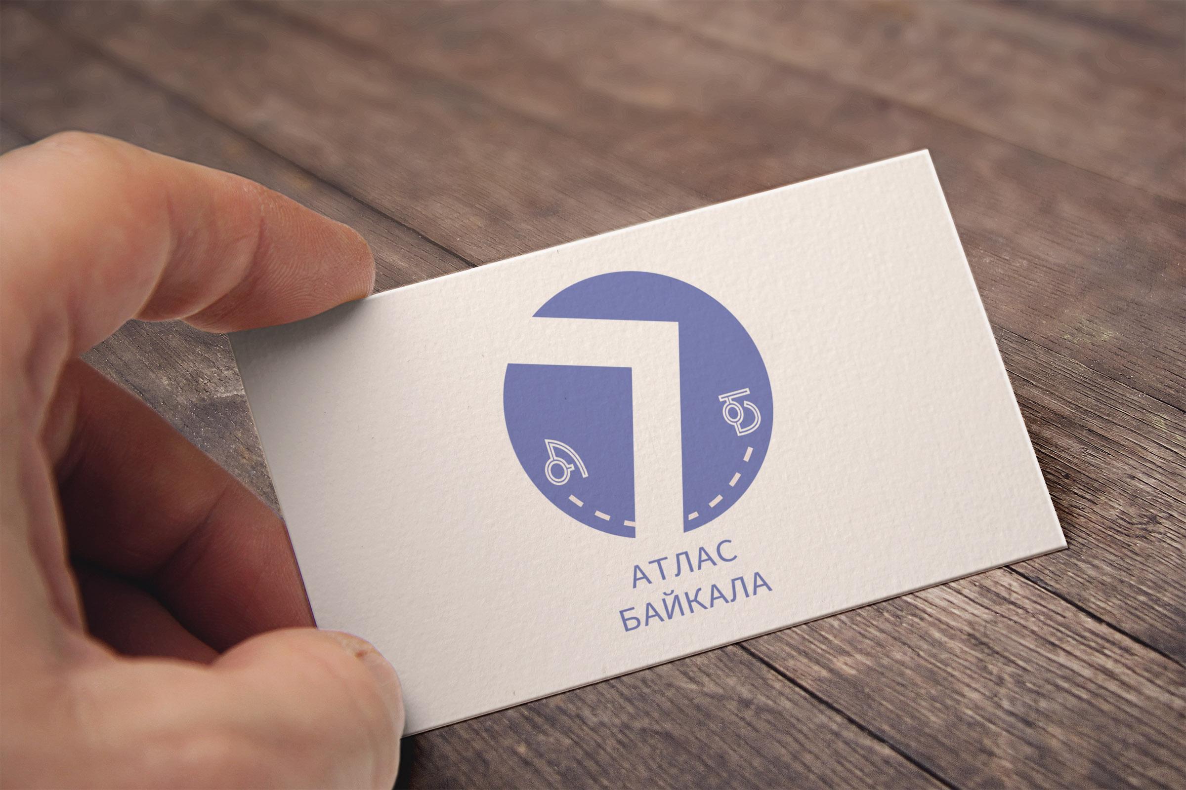 Разработка логотипа Атлас Байкала фото f_8345b1ad2bc10c84.jpg