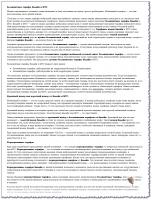 Выгодные тарифы Билайн и МТС