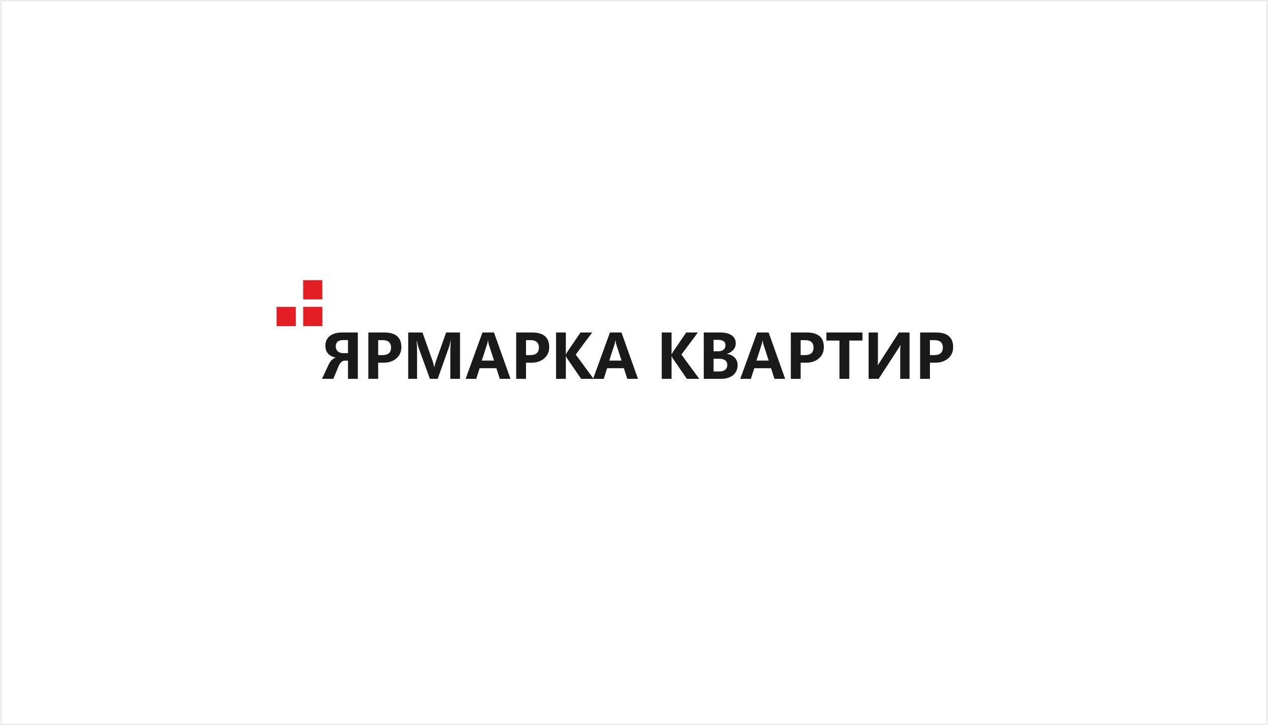 Создание логотипа, с вариантами для визитки и листовки фото f_0376007c23202cec.jpg