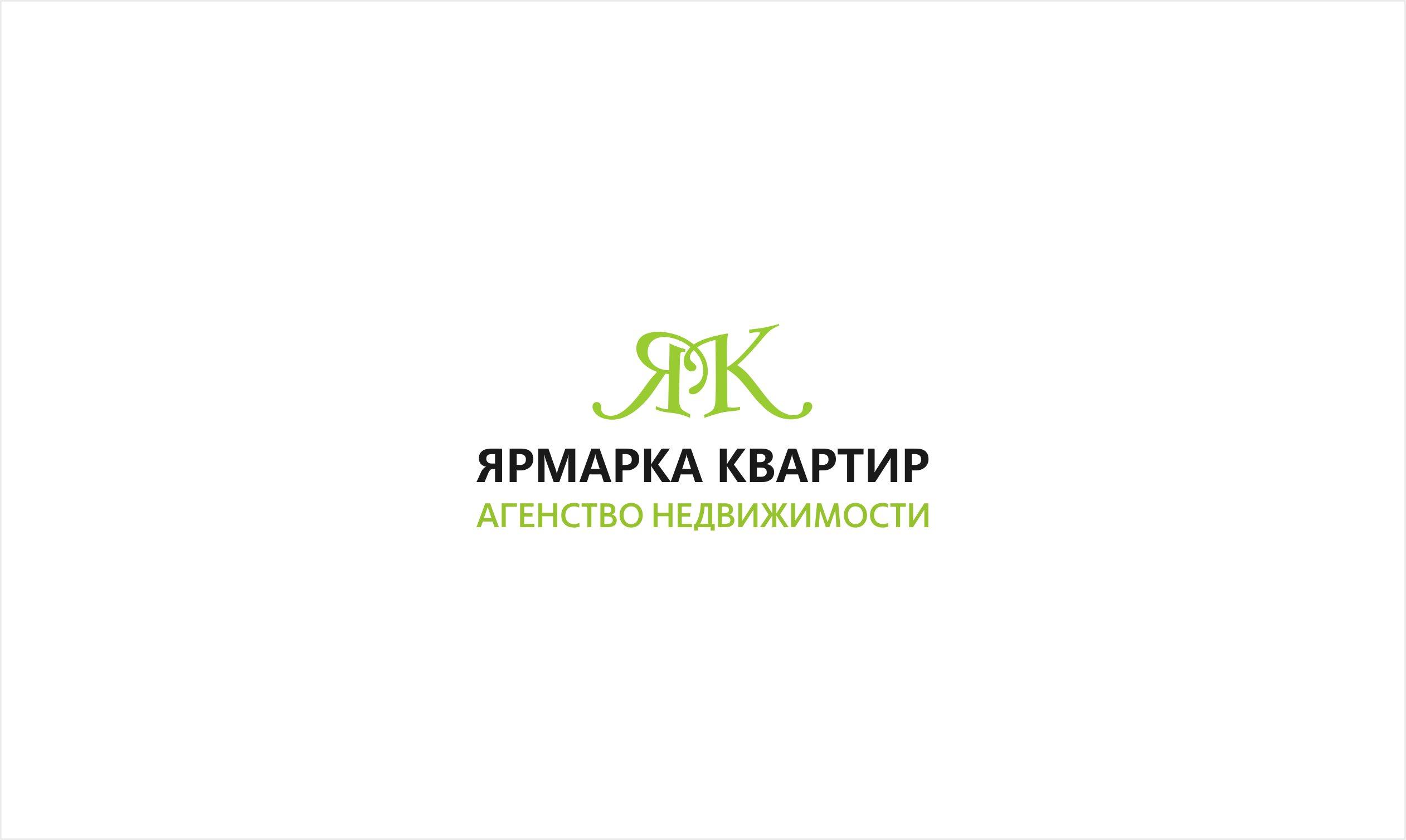 Создание логотипа, с вариантами для визитки и листовки фото f_167600b3a131a84f.jpg