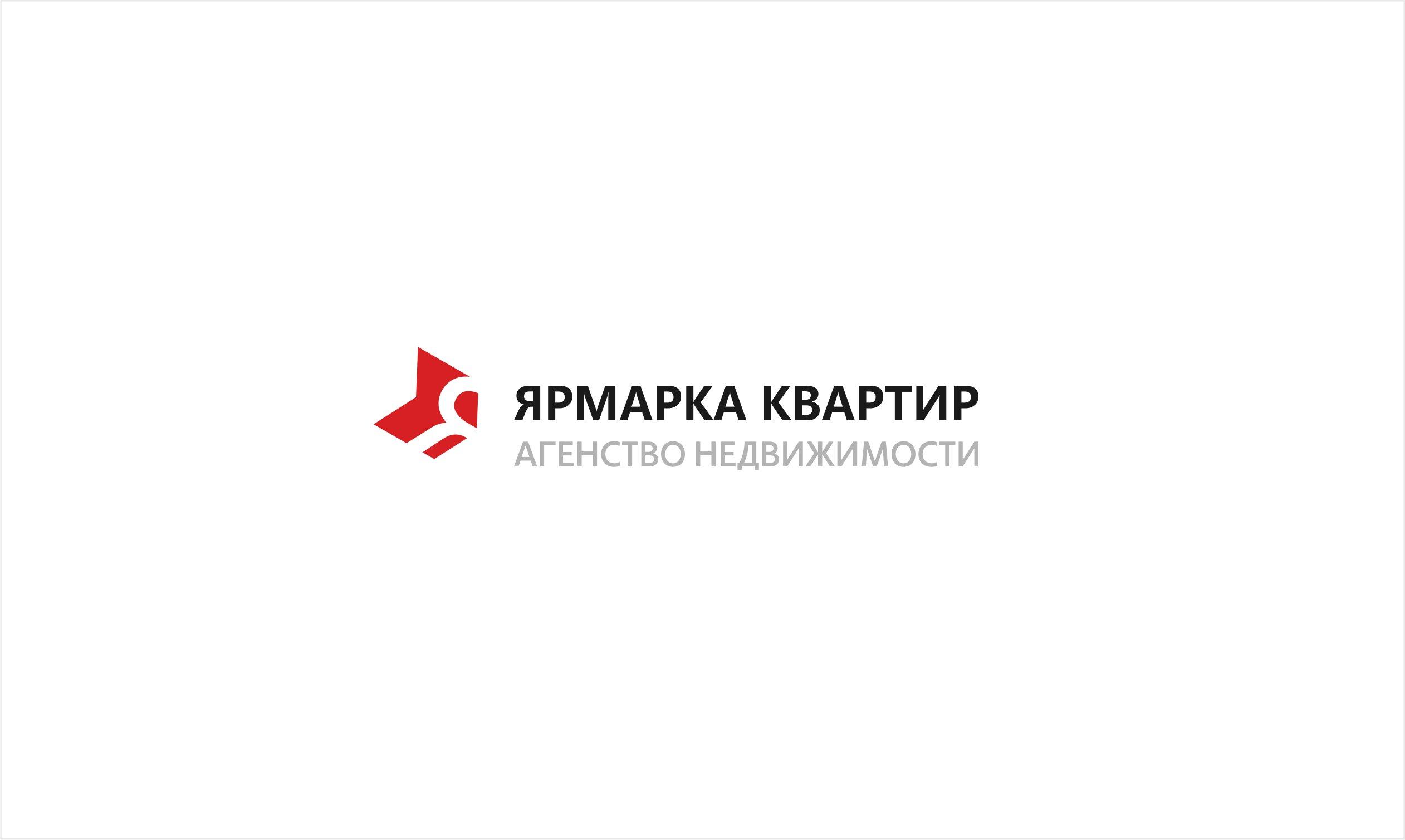 Создание логотипа, с вариантами для визитки и листовки фото f_546600b38e626a1a.jpg