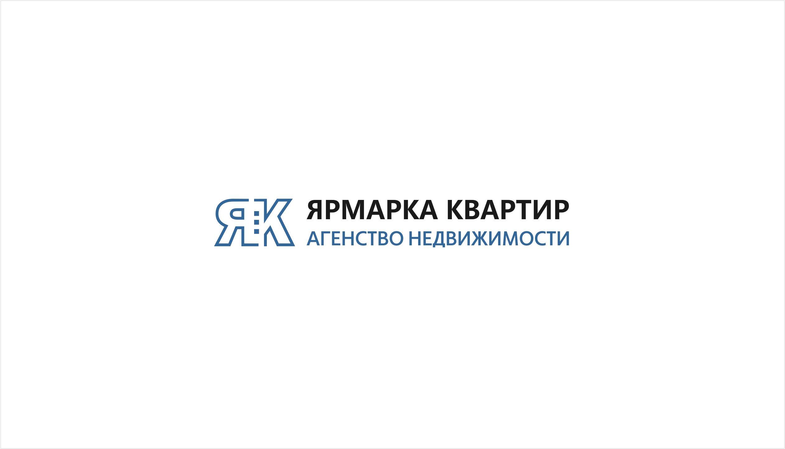 Создание логотипа, с вариантами для визитки и листовки фото f_717600b38db09a7c.jpg