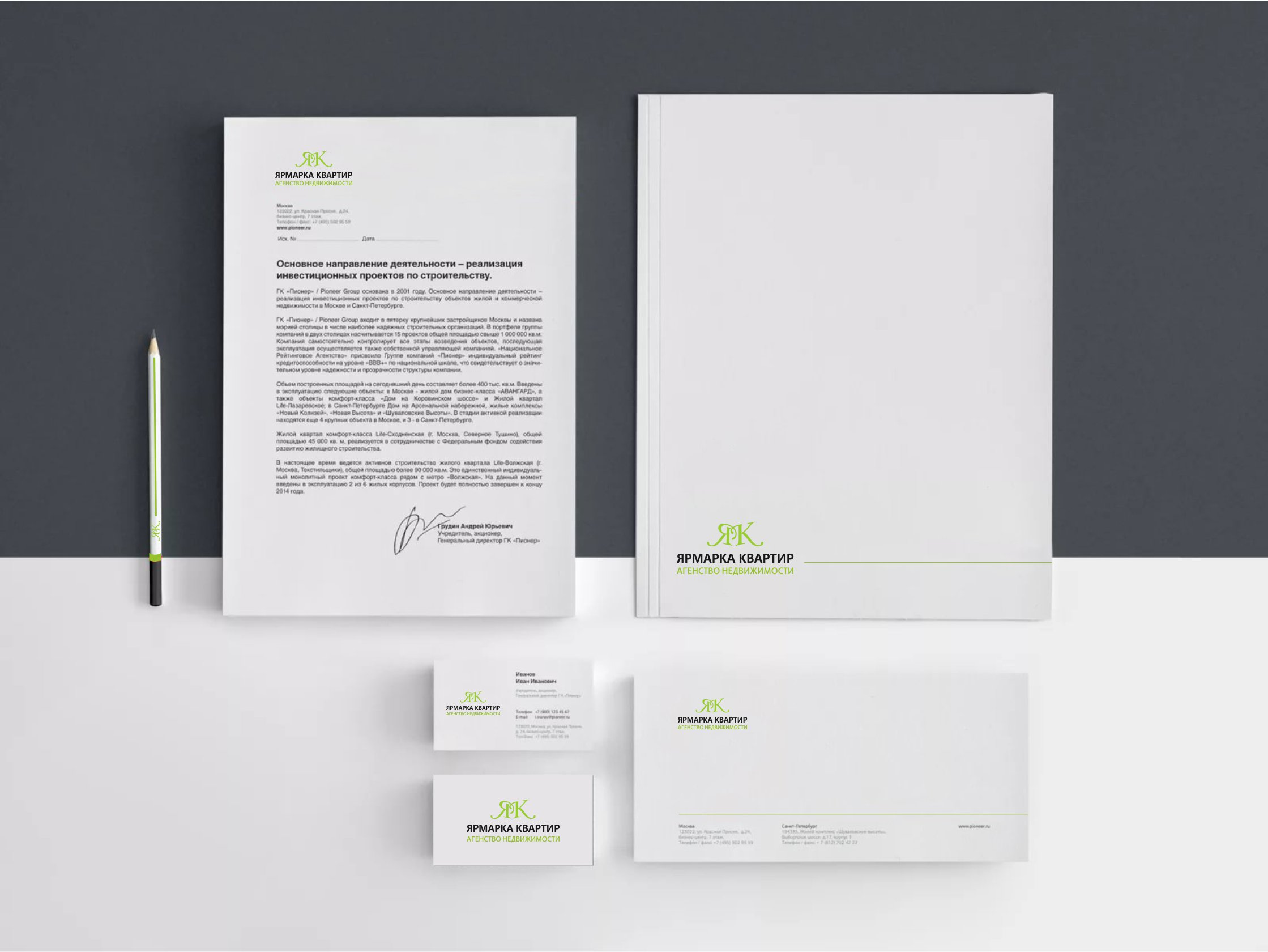 Создание логотипа, с вариантами для визитки и листовки фото f_756600b3c7caf2a3.jpg