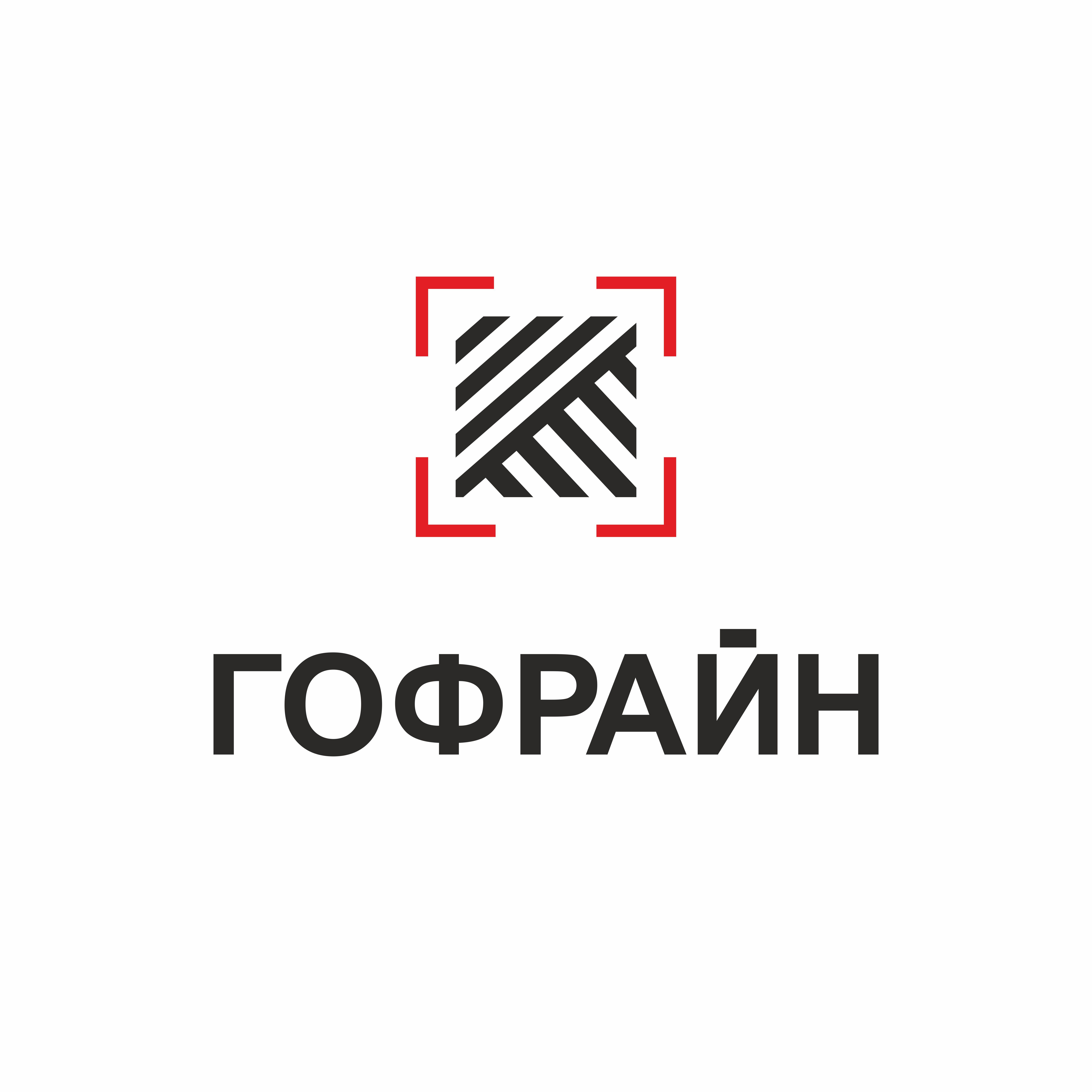 Логотип для компании по реализации упаковки из гофрокартона фото f_4155ce53c8dcce9f.jpg