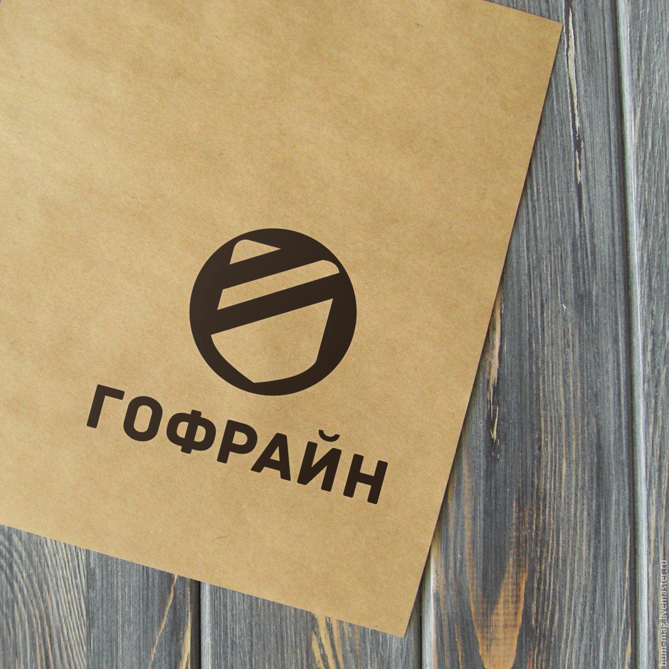 Логотип для компании по реализации упаковки из гофрокартона фото f_8835ce53cc3974e8.jpg