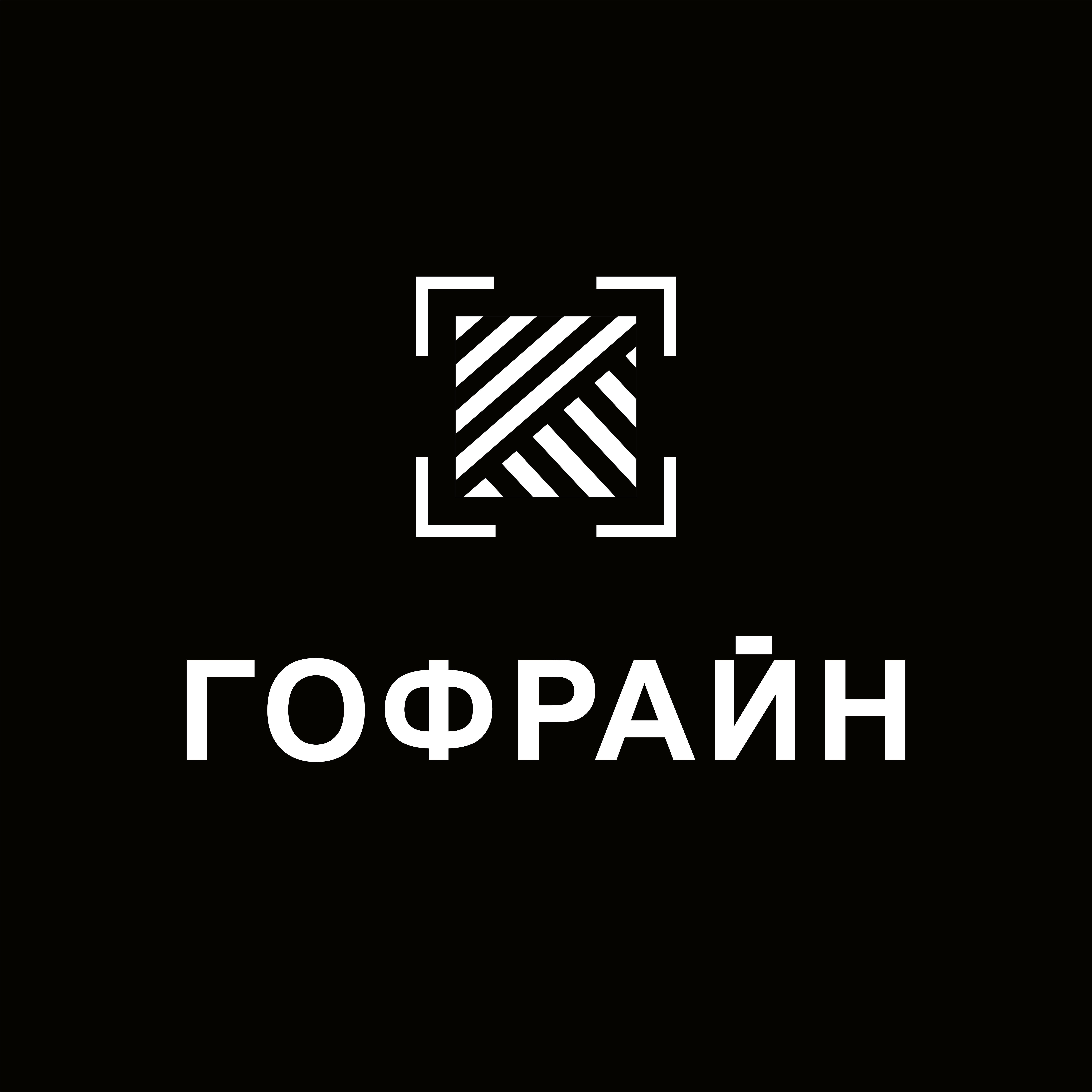 Логотип для компании по реализации упаковки из гофрокартона фото f_9685ce191f250a3b.jpg