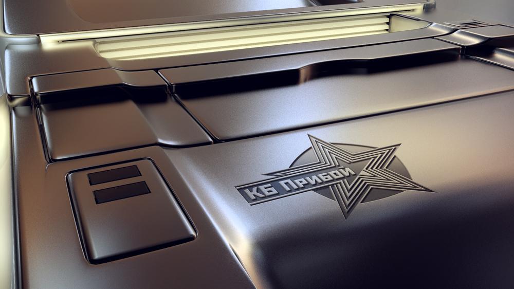 Разработка логотипа и фирменного стиля для КБ Прибой фото f_7965b2ba1ec06242.jpg