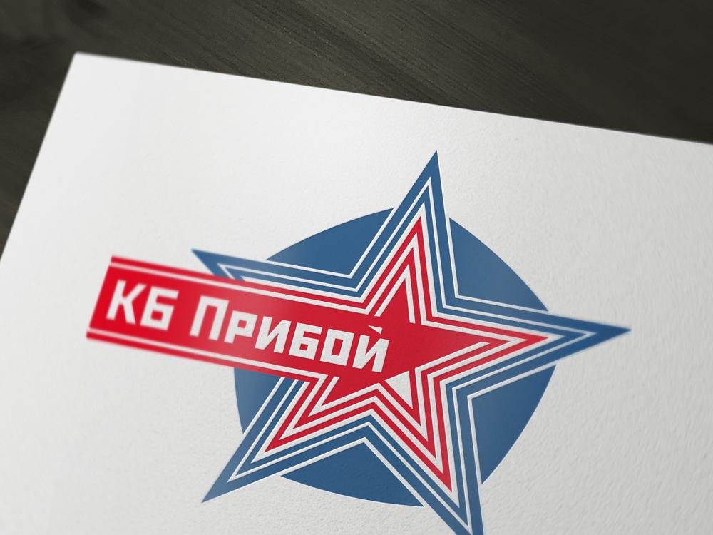Разработка логотипа и фирменного стиля для КБ Прибой фото f_7995b2ba005280e3.jpg