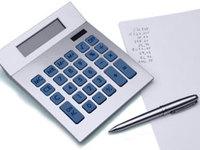 Калькулятор расчета стоимости