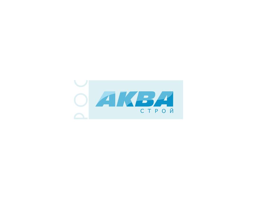 Создание логотипа фото f_4eb05223cbfee.png