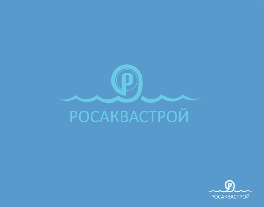 Создание логотипа фото f_4eb23555310c1.png