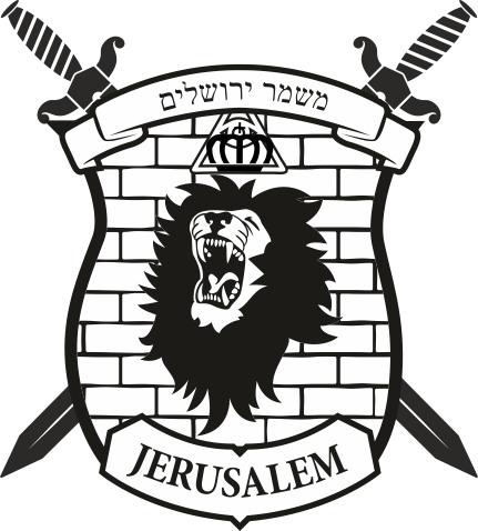 Разработка логотипа. Компания Страж Иерусалима фото f_48651f4fdef8199f.jpg