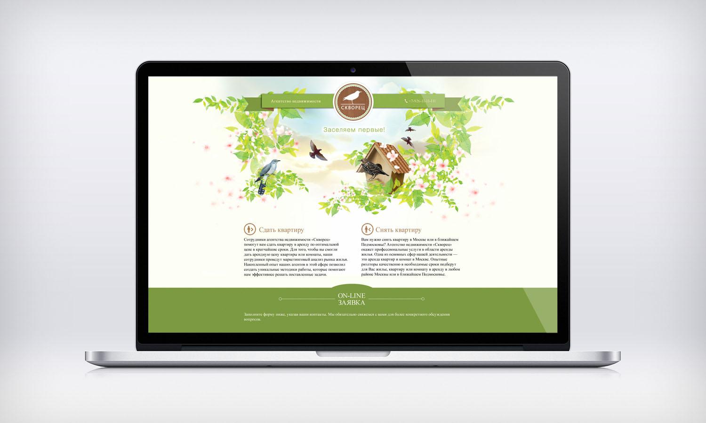 Дизайн главной страницы сайта фото f_503f0fe3618ac.jpg