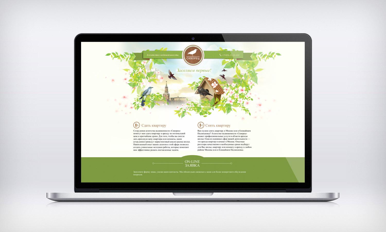 Дизайн главной страницы сайта фото f_5040596a2838a.jpg