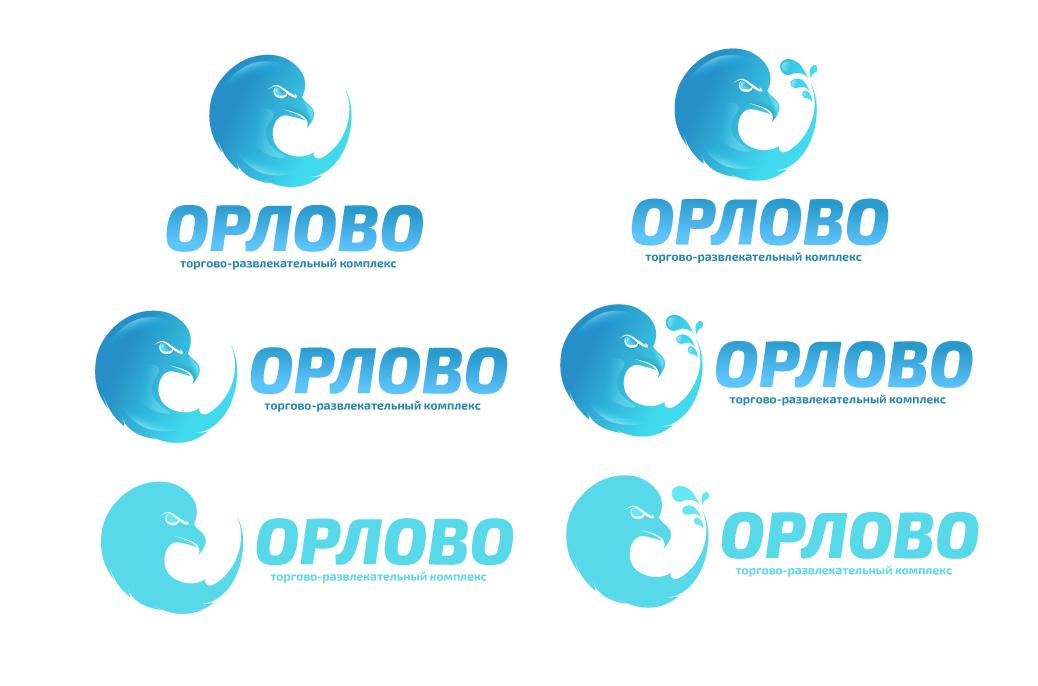 Разработка логотипа для Торгово-развлекательного комплекса фото f_8895966afeb5a65f.png