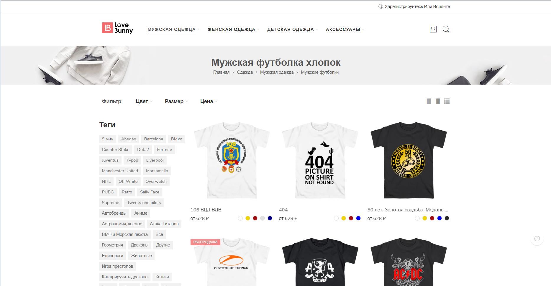 http://lovebunny.ru/