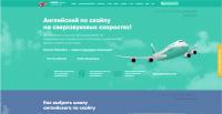 https://lingua-airlines.ru