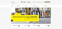http://4karcher.co.il/