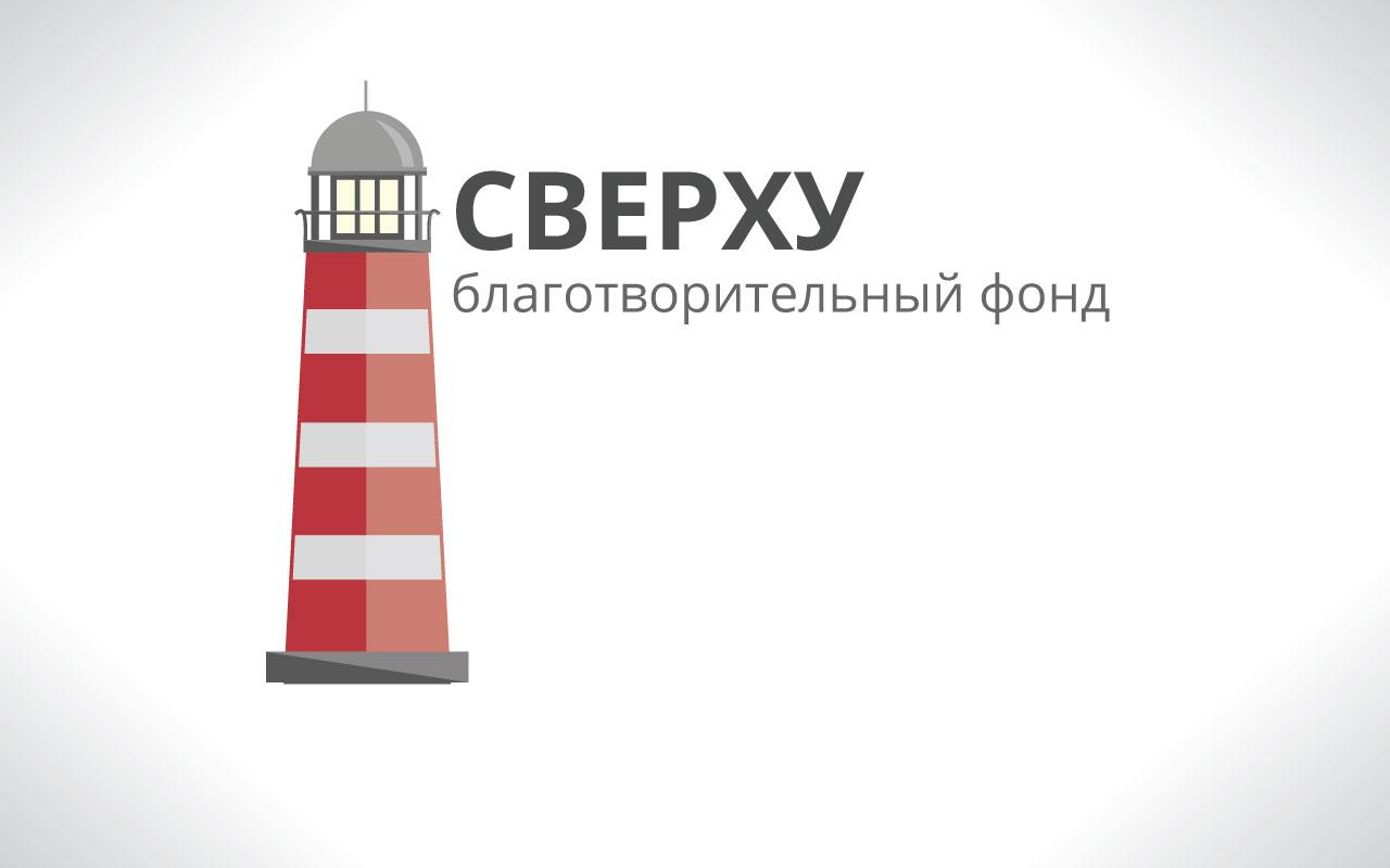 логотип  фото f_18855c77d5749904.jpg