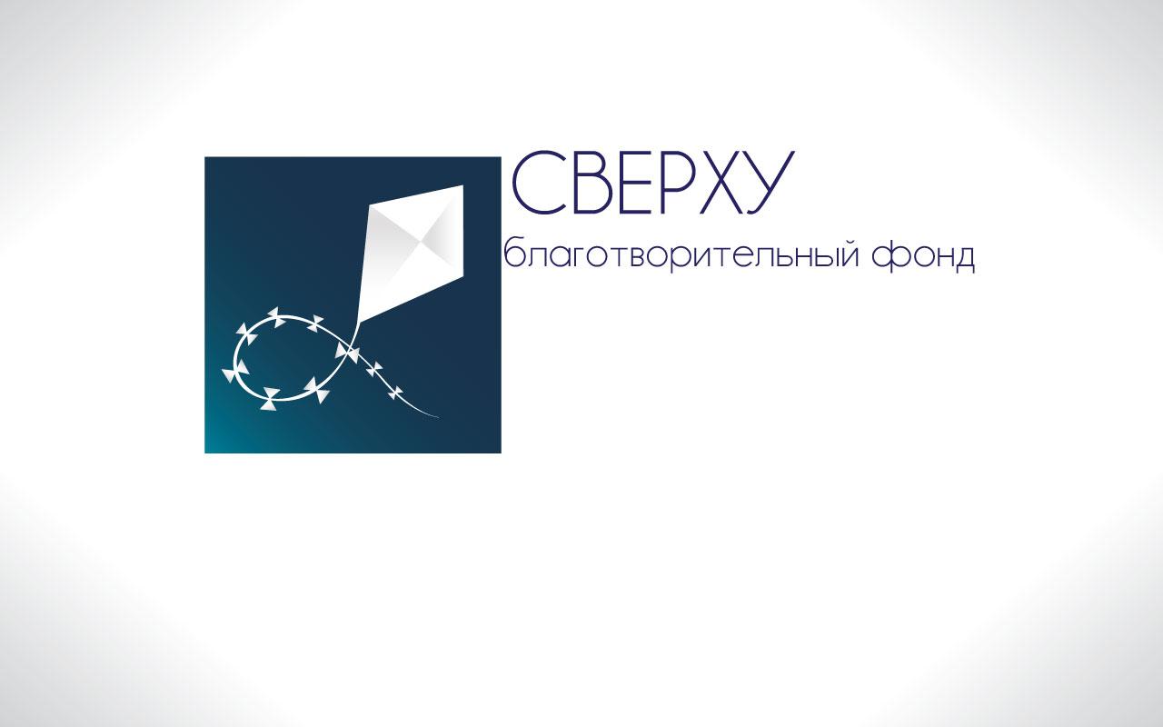 логотип  фото f_43355c77d5409cb8.jpg