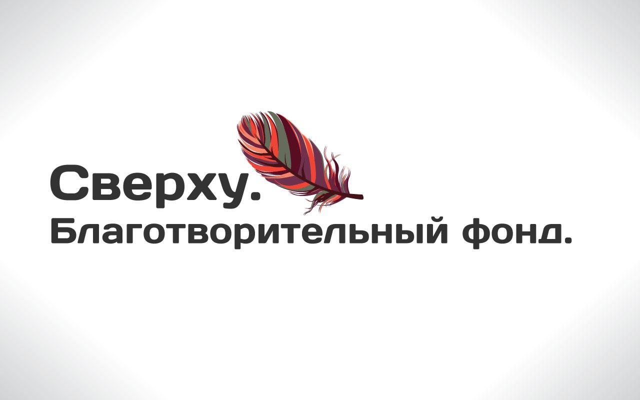 логотип  фото f_92455c77d4e0c400.jpg