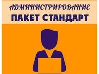 ВК+инстаграм – контент+ реклама