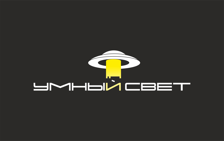 Логотип для салон-магазина освещения фото f_6475d0649594998d.jpg