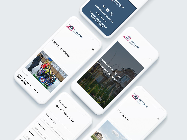 Дизайн главной на мобильных для домостроительной компании фото f_4125a8ad974d8065.jpg