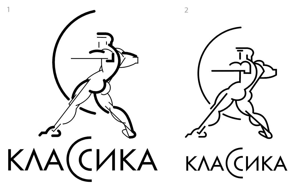 лого и знак торговой компании
