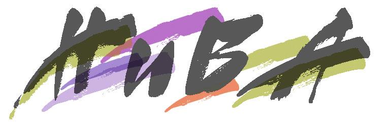 лого плакатной мастерской