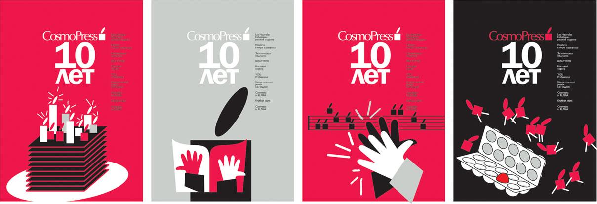 Постеры для изд. дома